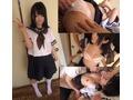 ★★相模原さぽ46★年上と付き合うためにセクシーになりたい、童顔過ぎる制服K★