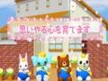 CM動画『入園生募集中2』電話バージョン