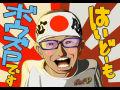 【視点・論点】東京1区で選挙ポスター汚損、犯人は立件支持のパヨクか?